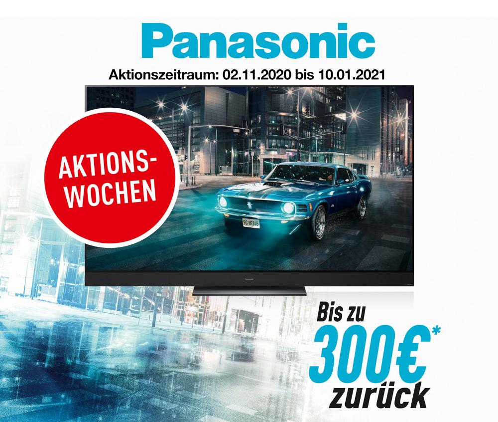 Panasonic Cashback 2021
